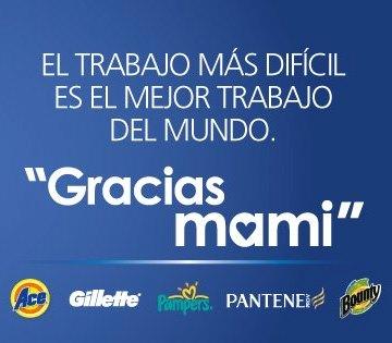 graciasmamipr-logo2